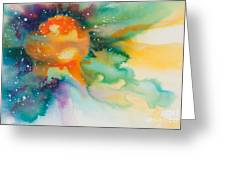 Reflections Of The Universe No. 2148 Greeting Card
