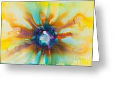 Reflections Of The Universe No. 2149 Greeting Card