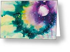 Reflections Of The Universe No. 2152 Greeting Card