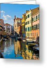 Reflections Of Venice II Greeting Card