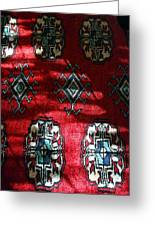 Reflections On A Persian Rug Greeting Card