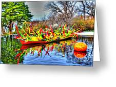 Reflective Boat Greeting Card