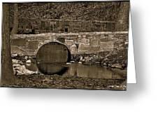 Reflective Bridge Greeting Card
