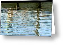 Reflective Greeting Card