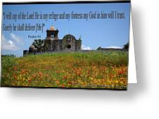 Refuge And Fortress Greeting Card
