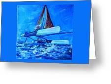 Regatta.triptych. Part Three Greeting Card