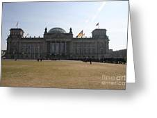 Reichstag Berlin - German Parliament Greeting Card
