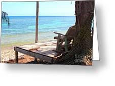 Relax Porch Greeting Card
