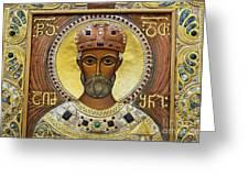 Religious Art Inside The Tsminda Sameba Cathedral Greeting Card by Robert Preston