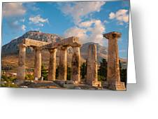 Remains Of Apollo Temple Greeting Card