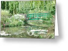 Remembering Monet  Greeting Card