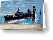 Repairing The Net At Lake Victoria Greeting Card