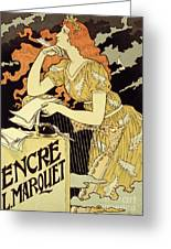 Reproduction Of A Poster Advertising 'marquet Ink' Greeting Card
