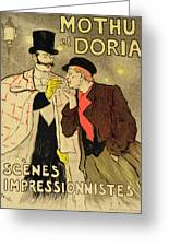 Reproduction Of A Poster Advertising Mothu And Doria In Impressionist Scenes Greeting Card