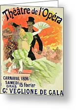 Reproduction Of A Poster Advertising The 1896 Carnival At The Theatre De L'opera Greeting Card