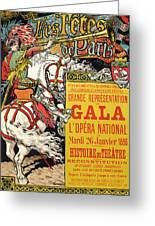 Reproduction Of A Poster Advertising The Fetes De Paris Greeting Card