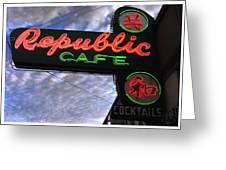Republic Cafe Greeting Card by Gail Lawnicki