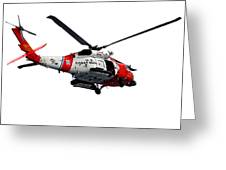 Rescue Helecopter Greeting Card