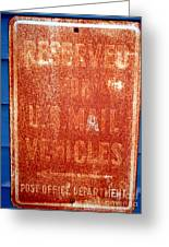 Reserved Greeting Card