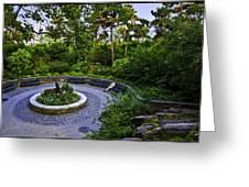 Respite - Carl Schurz Park 2 - Manhattan - New York Greeting Card