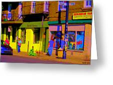 Restaurant El Pintxo Rue Roy Plateau Montreal Basque Food Spanish Cafe City Scene Art Carole Spandau Greeting Card