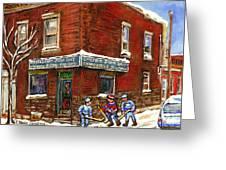 Restaurant Epicerie Jean Guy Pointe St. Charles Montreal Art Verdun Winter Scenes Hockey Paintings   Greeting Card