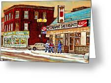 Restaurant Greenspot And Coin Vert Boutique Fleuriste Montreal Winter Street Hockey Scenes Greeting Card