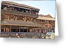 Restaurant In Bhaktapur Durbar Square In Bhaktapur-nepal Greeting Card