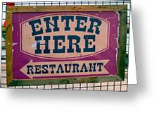Restaurant Sign Color Greeting Card