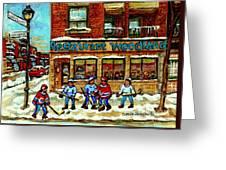 Restaurant Woodland Pizza Rue Wellington Verdun Original Hockey Art Montreal Paintings Commissions   Greeting Card