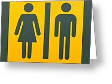 Restroom Sign Symbol For Men And Women Greeting Card