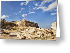 Rethymno Fortification Greeting Card
