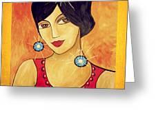 Retro 113 - Marucii Greeting Card
