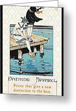 Retro Bathing Apparel Sign Greeting Card