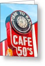 Retro Cafe Greeting Card