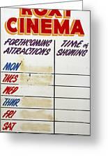 Retro Roxy Cinema Sign Greeting Card