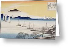 Returning Sails At Yabase Greeting Card