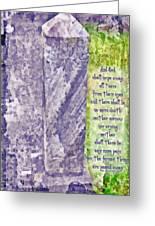 Revelation 21 4 Greeting Card