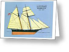 Revenue Cutter Alexander Hamilton Greeting Card