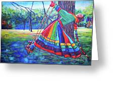 Reverie-sold Greeting Card