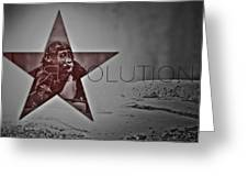 Revolution Greeting Card by Beni Cufi