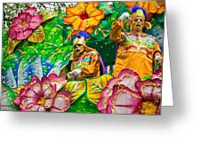 Rex Mardi Gras Parade X Greeting Card
