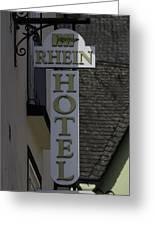 Rhine Hotel St Martin Sign  Greeting Card