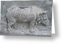 Rhino Relief - Church Door Detail Pisa Greeting Card