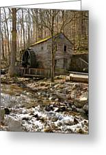 Rice Grist Mill And Threshing Barn  Greeting Card