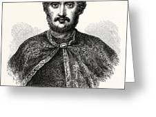 Richard I Greeting Card