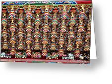 Richly Decorated Temple Ceiling Greeting Card