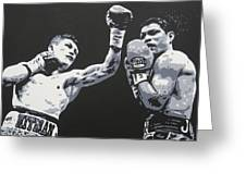 Ricky Hatton 2 Greeting Card