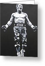 Ricky Hatton Greeting Card