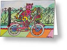 Ride Kitty Ride Greeting Card
